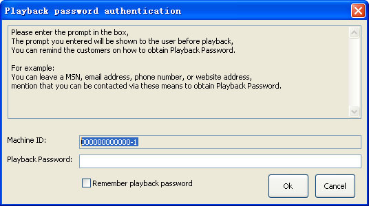 playback password authentication